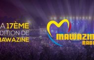 Mawazine 2018 : L'éclectique programmation de la scène internationale