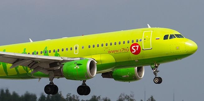 La RAM s'allie à S7 Airlines