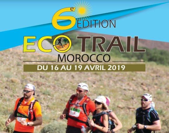 6emeédition de l'Eco Trail Morocco