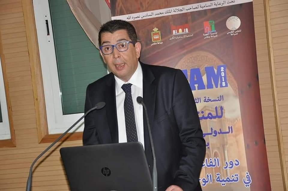 « VISITMEKNES »,la nouvelle application du CPT Meknès
