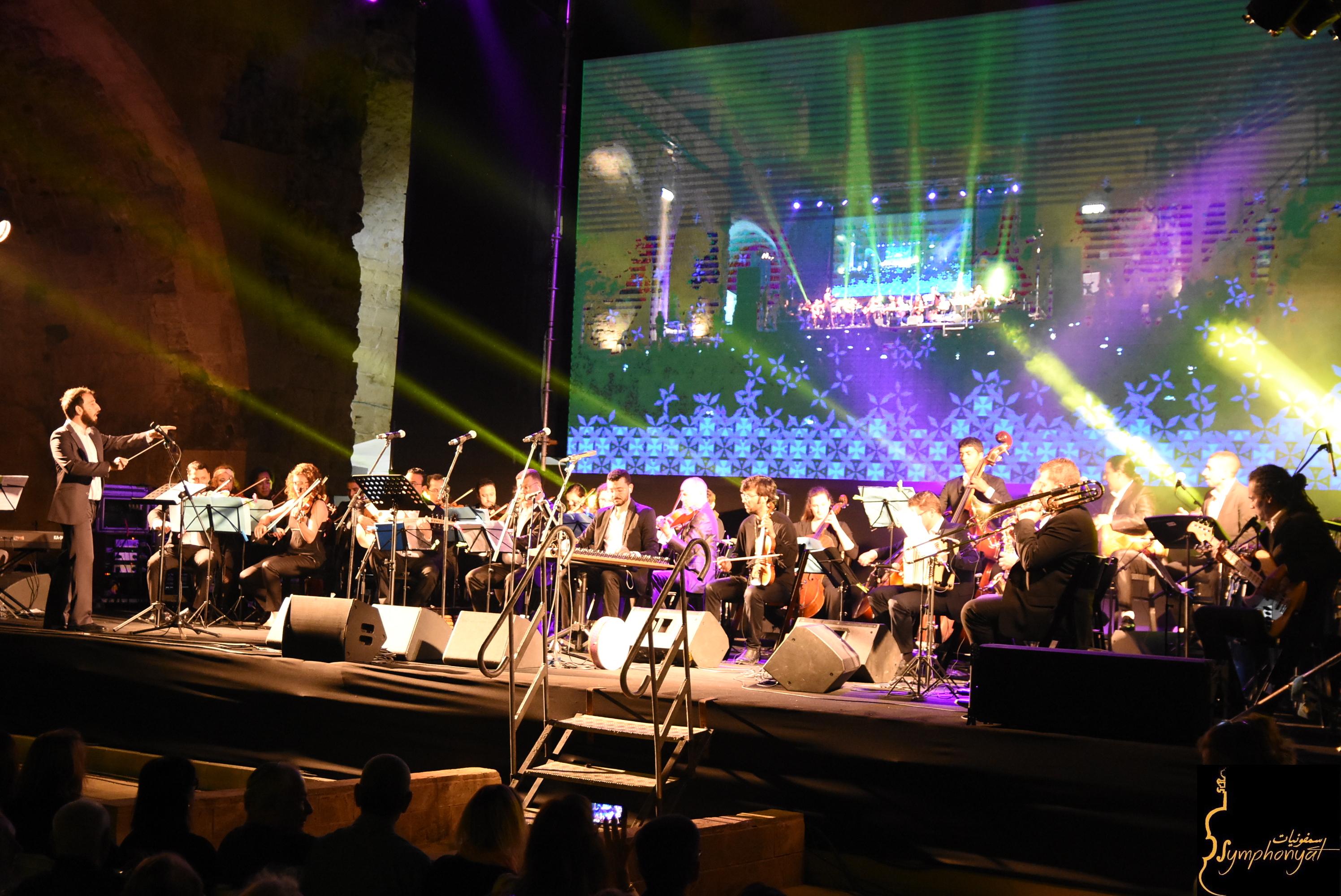Concert philharmonique à l'hippodrome de Casablanca le 5 septembre