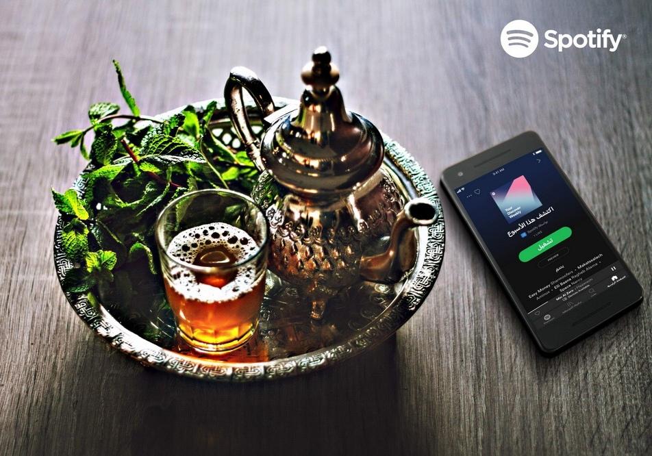 Musicalement vôtre avec Spotify