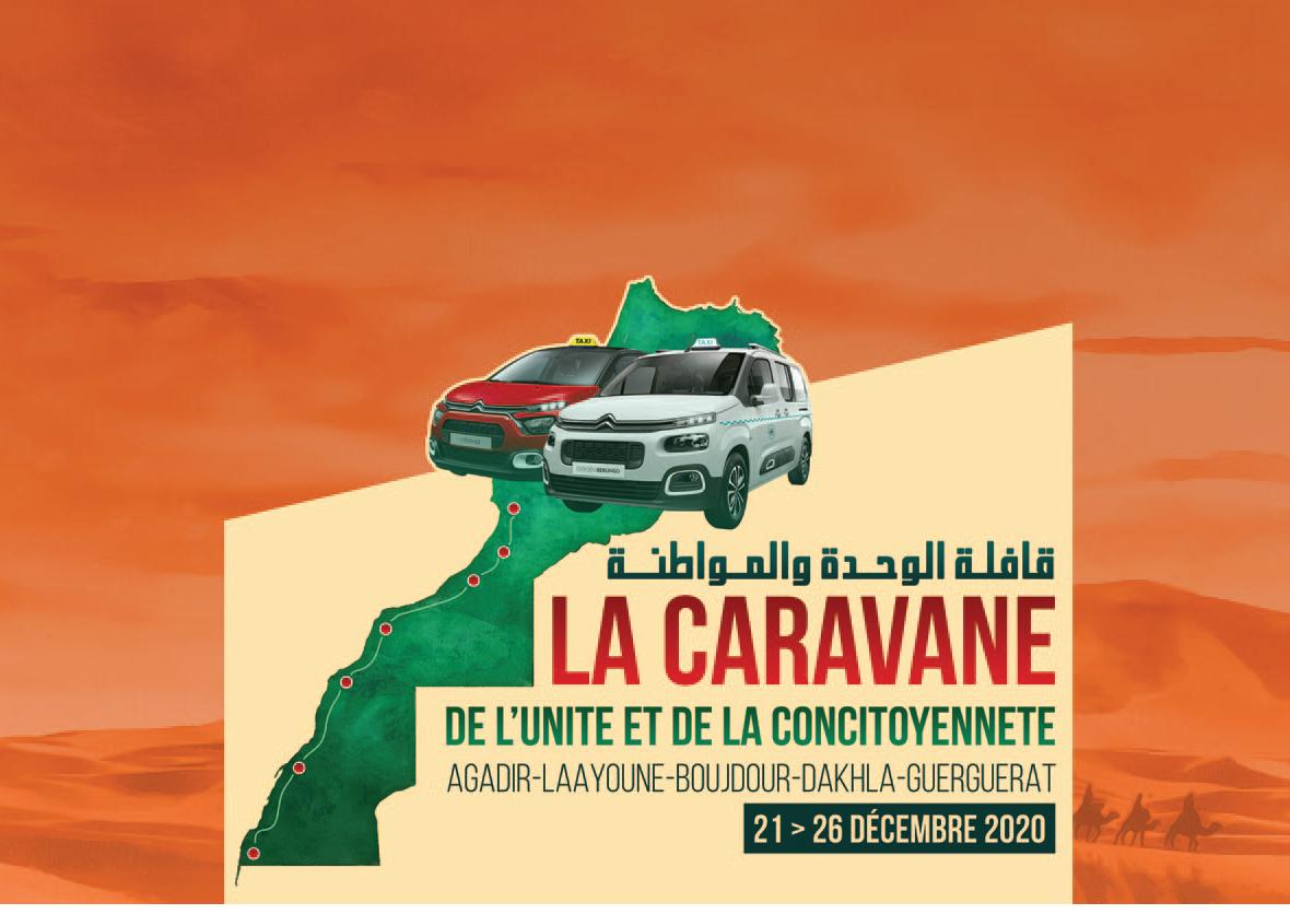 1000 taxieurs à la caravane de l'unité au Sahara marocain
