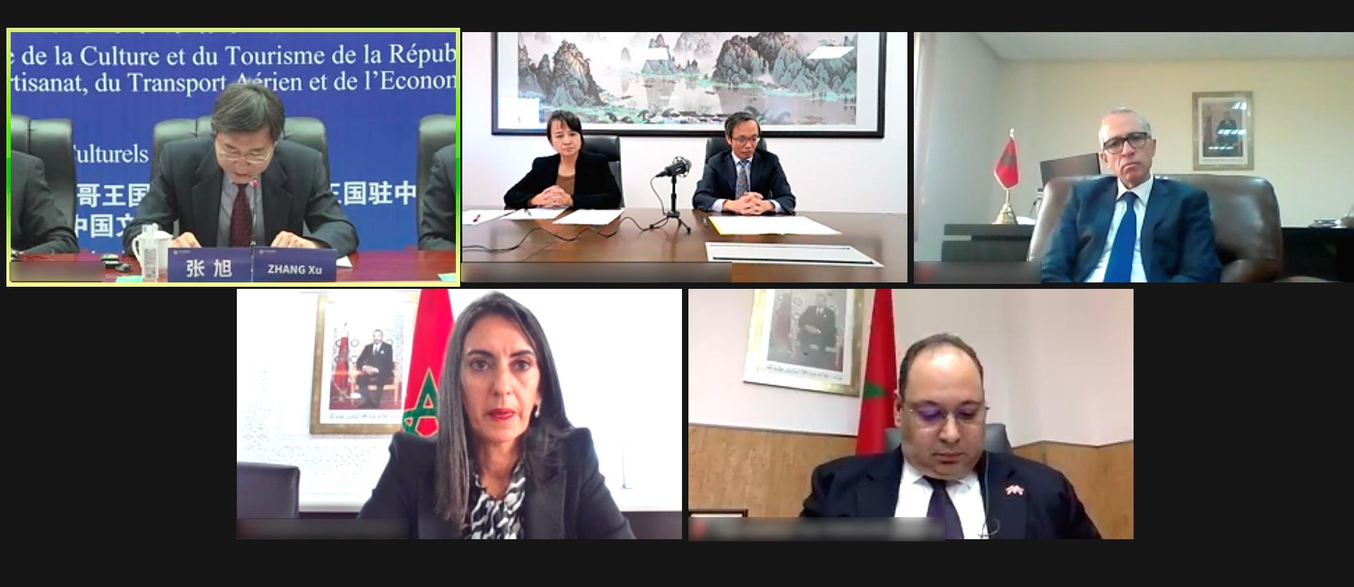 Forum virtuel sino-marocain sur le tourisme: Et après ?
