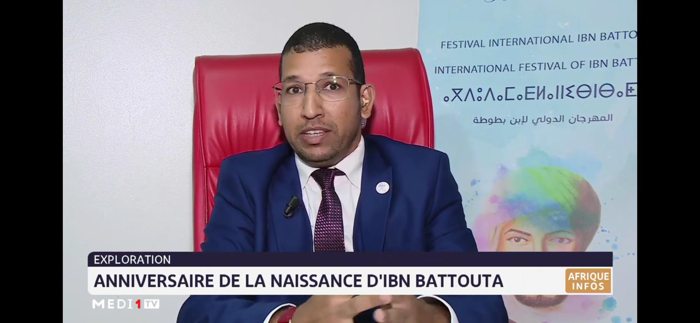 L'ISITT et l'AMEST débattent du tourisme arabe